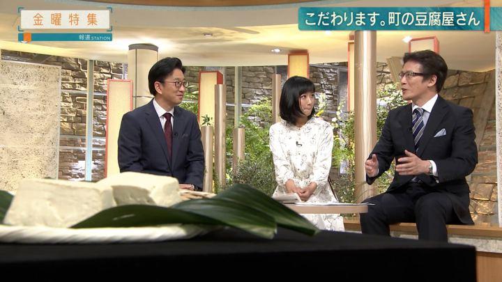 2019年04月12日竹内由恵の画像22枚目
