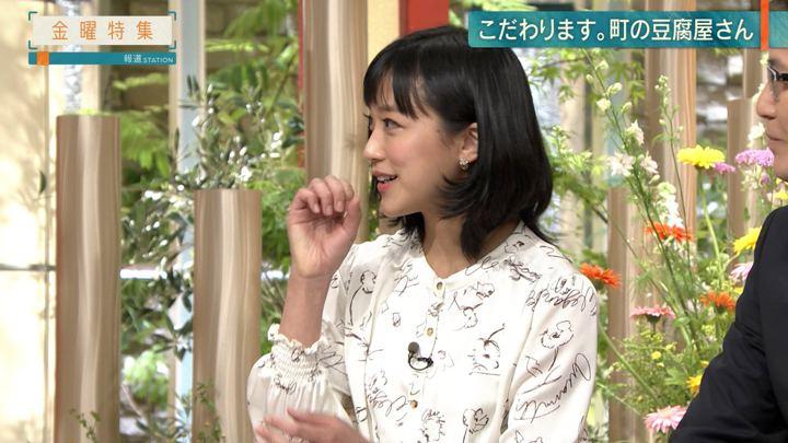 2019年04月12日竹内由恵の画像23枚目