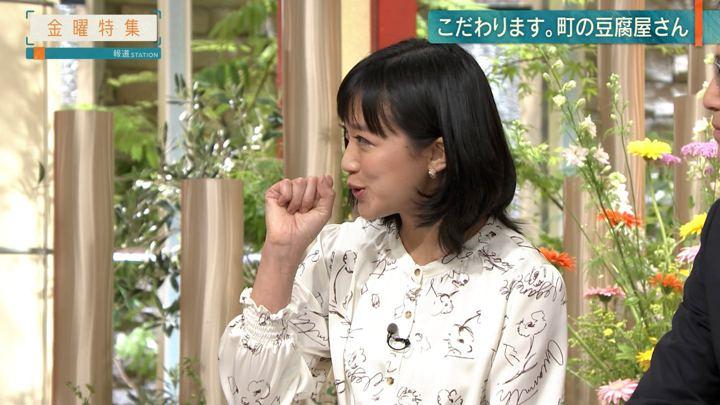 2019年04月12日竹内由恵の画像24枚目
