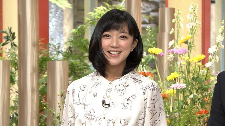 2019年04月12日竹内由恵の画像25枚目