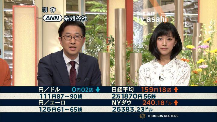 2019年04月12日竹内由恵の画像31枚目