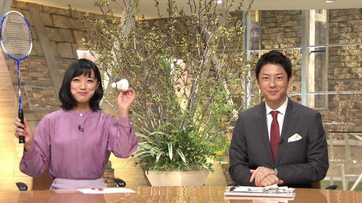 2019年04月15日竹内由恵の画像03枚目