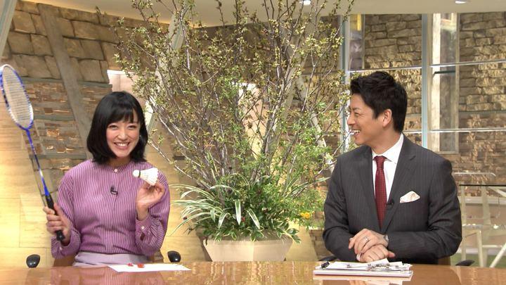 2019年04月15日竹内由恵の画像04枚目