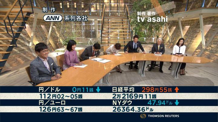 2019年04月15日竹内由恵の画像13枚目