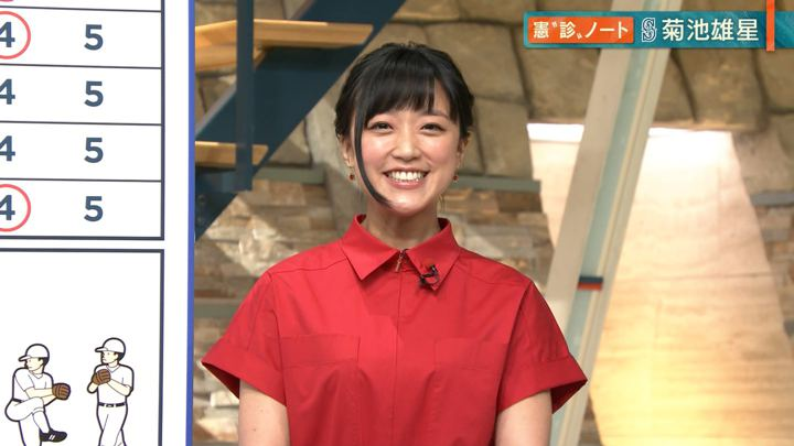 2019年04月16日竹内由恵の画像11枚目