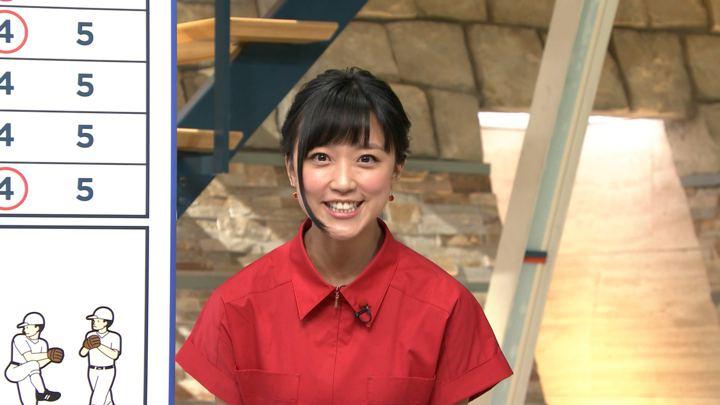 2019年04月16日竹内由恵の画像12枚目