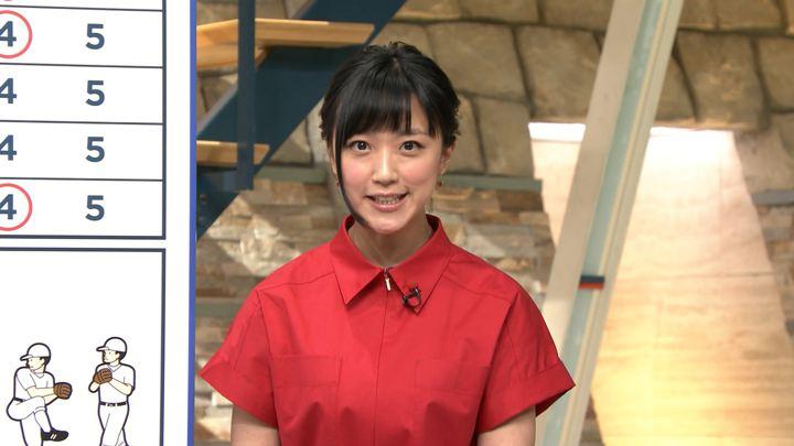 2019年04月16日竹内由恵の画像13枚目