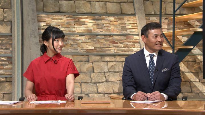 2019年04月16日竹内由恵の画像18枚目