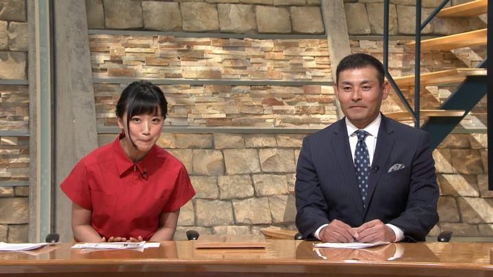 2019年04月16日竹内由恵の画像19枚目