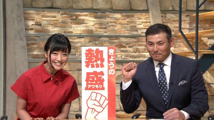 2019年04月16日竹内由恵の画像20枚目