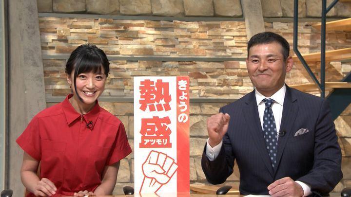 2019年04月16日竹内由恵の画像21枚目