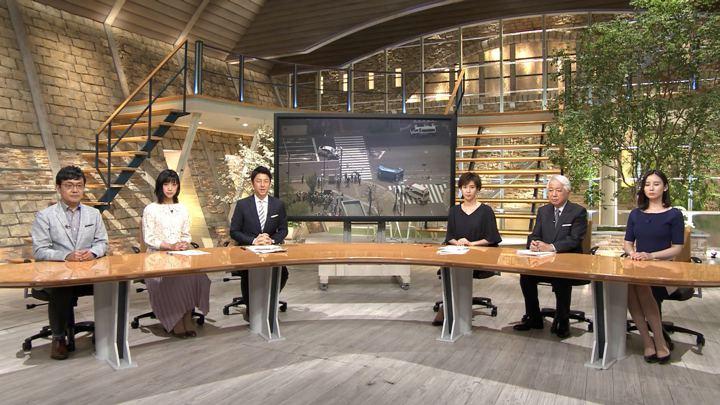 2019年04月24日竹内由恵の画像01枚目