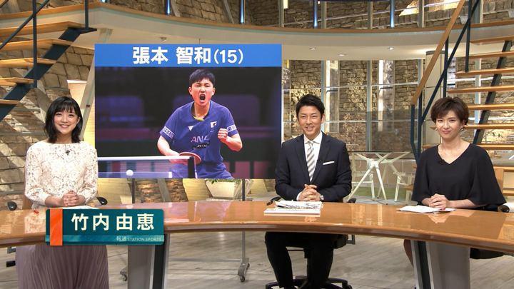 2019年04月24日竹内由恵の画像02枚目