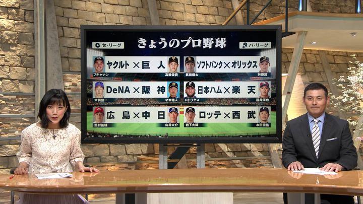 2019年04月24日竹内由恵の画像04枚目