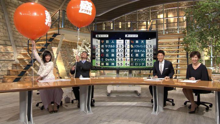 2019年04月24日竹内由恵の画像08枚目