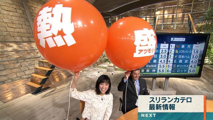 2019年04月24日竹内由恵の画像10枚目