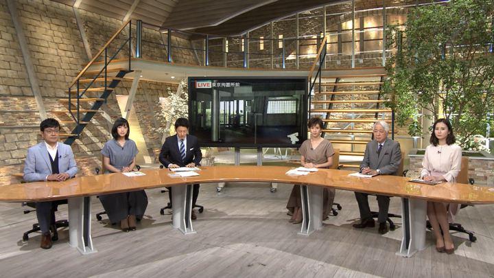 2019年04月25日竹内由恵の画像01枚目