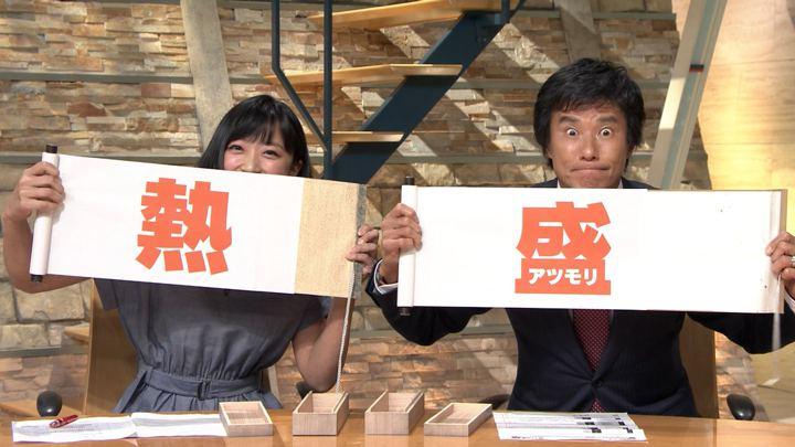 2019年04月25日竹内由恵の画像15枚目