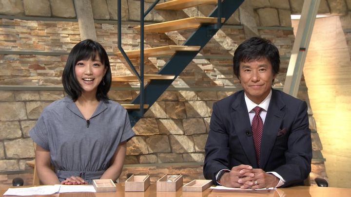 2019年04月25日竹内由恵の画像16枚目