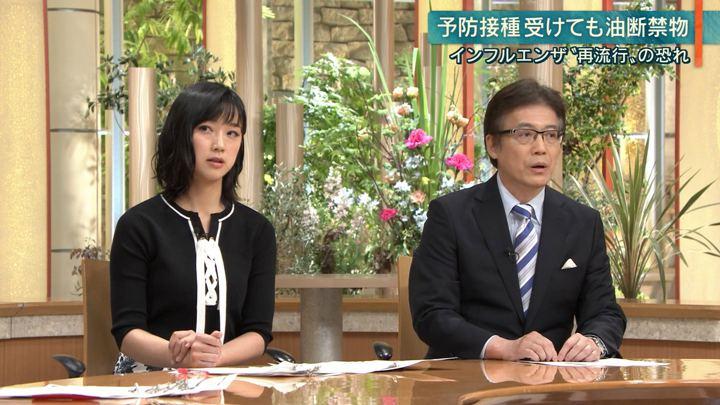 2019年04月26日竹内由恵の画像03枚目