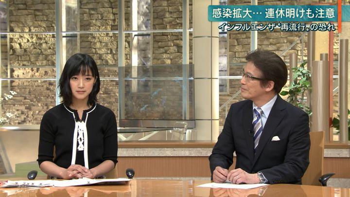 2019年04月26日竹内由恵の画像04枚目