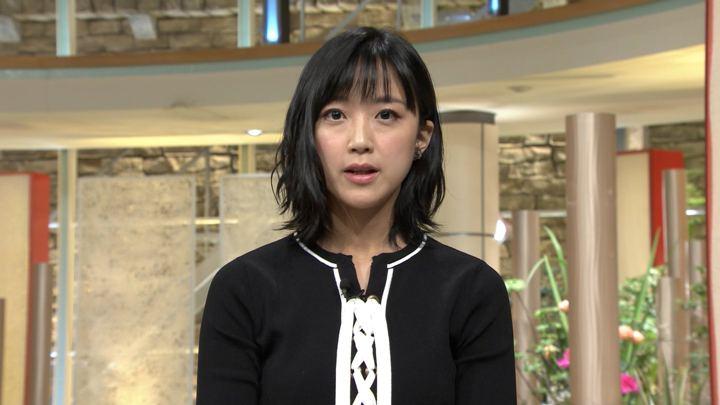 2019年04月26日竹内由恵の画像06枚目
