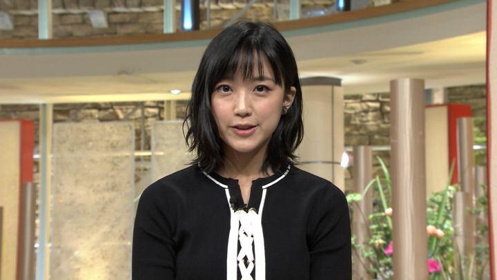 2019年04月26日竹内由恵の画像07枚目