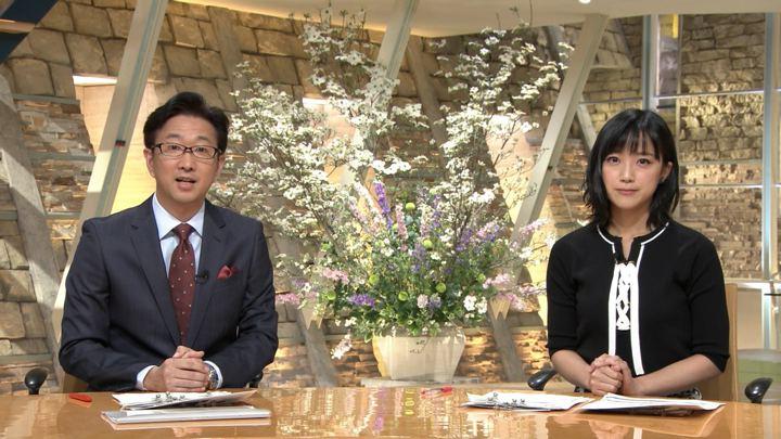 2019年04月26日竹内由恵の画像08枚目