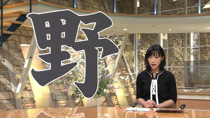 2019年04月26日竹内由恵の画像09枚目