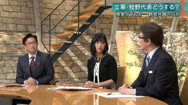 2019年04月26日竹内由恵の画像11枚目