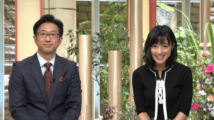 2019年04月26日竹内由恵の画像12枚目