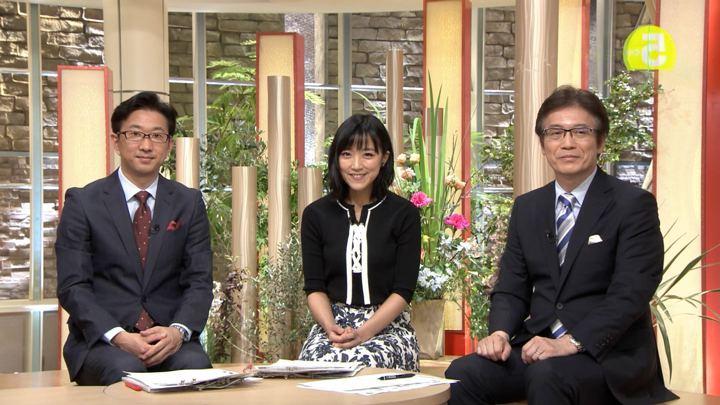 2019年04月26日竹内由恵の画像13枚目