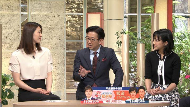 2019年04月26日竹内由恵の画像14枚目