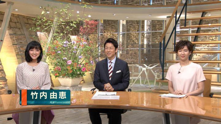 2019年05月01日竹内由恵の画像02枚目