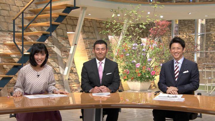 2019年05月01日竹内由恵の画像03枚目