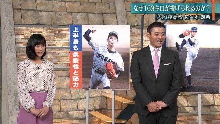 2019年05月01日竹内由恵の画像13枚目