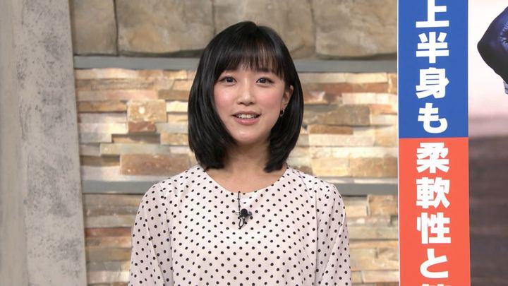 2019年05月01日竹内由恵の画像14枚目