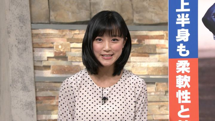 2019年05月01日竹内由恵の画像15枚目