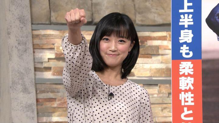 2019年05月01日竹内由恵の画像16枚目