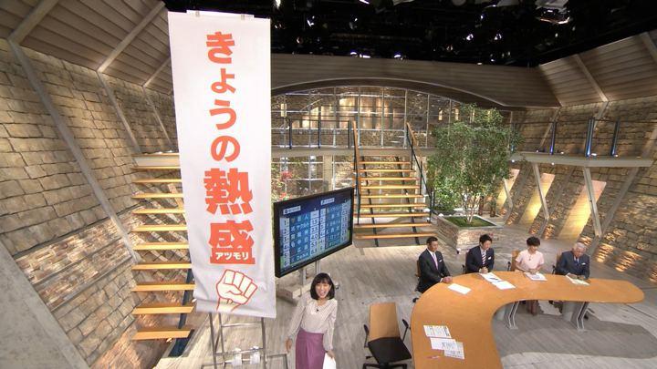 2019年05月01日竹内由恵の画像20枚目