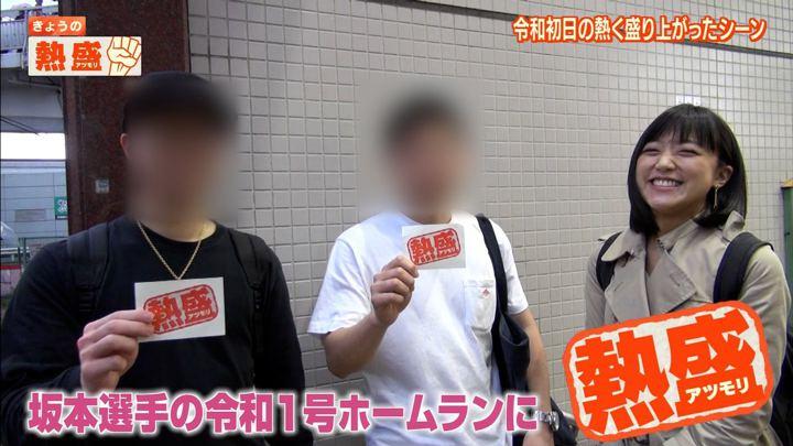 2019年05月01日竹内由恵の画像22枚目