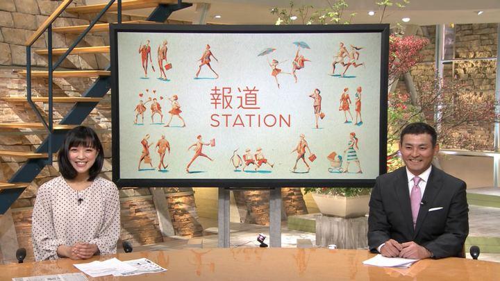 2019年05月01日竹内由恵の画像24枚目