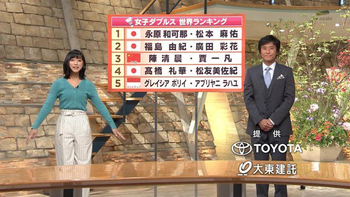 2019年05月02日竹内由恵の画像04枚目
