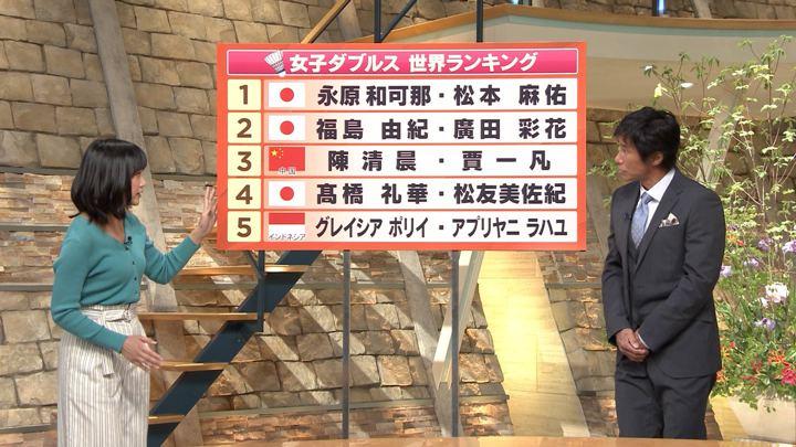 2019年05月02日竹内由恵の画像06枚目