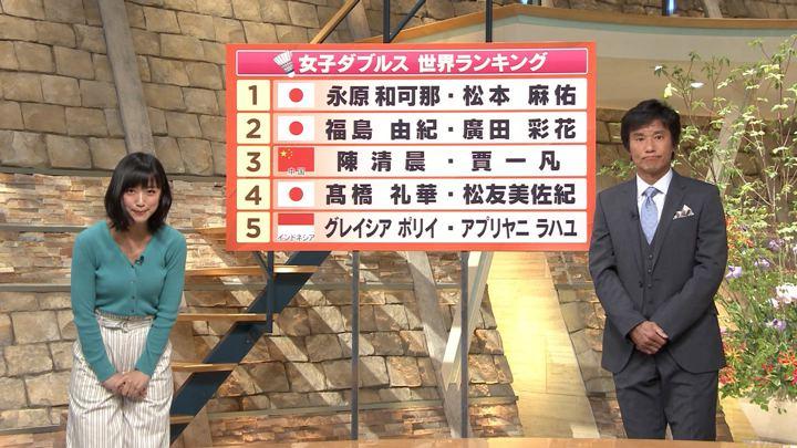 2019年05月02日竹内由恵の画像10枚目