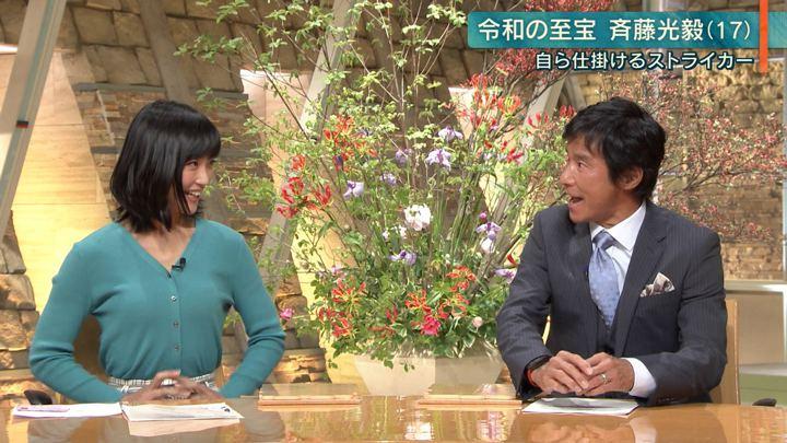 2019年05月02日竹内由恵の画像19枚目