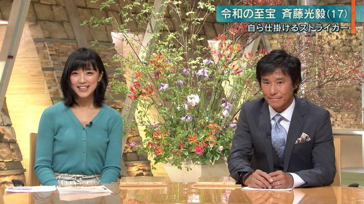 2019年05月02日竹内由恵の画像20枚目