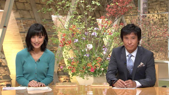 2019年05月02日竹内由恵の画像22枚目