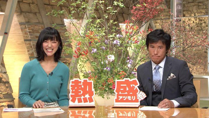 2019年05月02日竹内由恵の画像24枚目