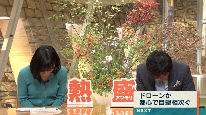 2019年05月02日竹内由恵の画像25枚目